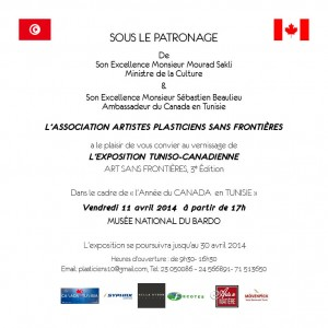 INVITATION recto 3eme edition ART-SANS FRONTIERES