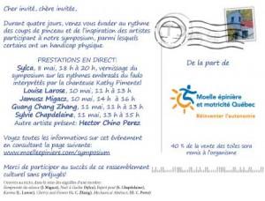 Carte-postale-2web